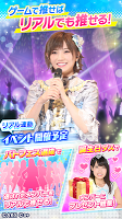 Screenshot 1: AKB48 Stage Fighter 2 Battle Festival