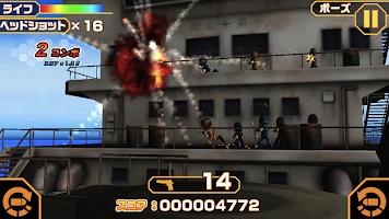 Screenshot 3: 射射射
