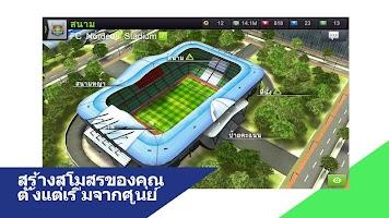 Screenshot 1: ผู้จัดการทีมฟุตบอล Top Eleven 2019