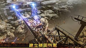 Screenshot 2: Z紀元