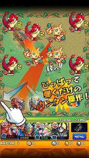 Monster Strike - Japanese