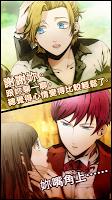 Screenshot 3: 聖靈家族 Collezione! Piccola Amore