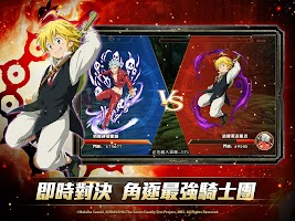 Screenshot 3: The Seven Deadly Sins: Heroes Assembled
