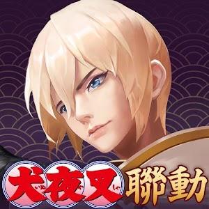 Icon: 決戰!平安京