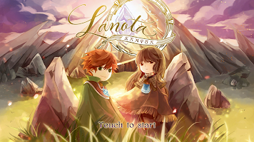 Screenshot 1: Lanota