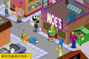 Screenshot 2: 辛普森一家™ Springfield