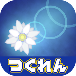 Icon: 散花 -SANKA-
