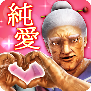 Icon: Granny Strike (Hamon)
