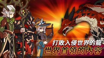 Screenshot 4: 王國騎士團 : 防衛
