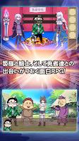Screenshot 3: 公主!成功召喚出勇者了!