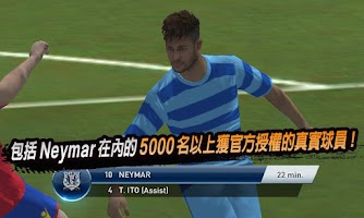Screenshot 3: ウイイレクラブマネージャー/PESCM【サッカー】