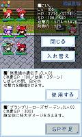 Screenshot 4: 東方遊戲 - 益智 & 幻想郷