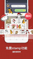 Screenshot 4: Simeji Japanese Input + Emoji