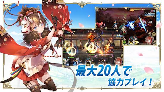 Screenshot 4: 蒼藍境界 (日版)
