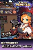 Screenshot 4: Battle Monster