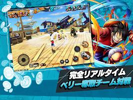 Screenshot 4: 航海王 賞金獵人 | 日版