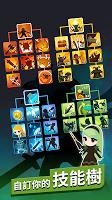 Screenshot 4: Tap Titans 2