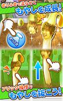 Screenshot 3: 豆芽社長