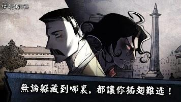 Screenshot 1: MazM:傑奇與海德