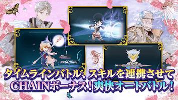 Screenshot 4: アトリエ オンライン ~ブレセイルの錬金術士~