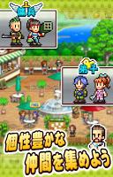 Screenshot 2: 青空飛行隊