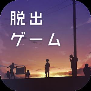 Icon: 脱出ゲーム ウセモノターミナル2