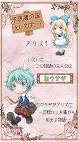 Screenshot 2: 不思議の国の白ウサギ 【かわいい育成ゲーム】