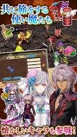 Screenshot 4: RPG ブランドルの魔法使い