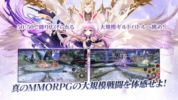 Screenshot 4: TERA ORIGIN