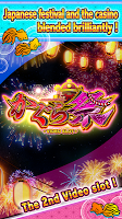 Screenshot 1: 神樂祭 VIDEO SLOT