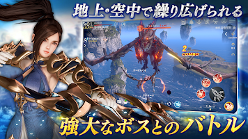 Screenshot 2: 伊卡洛斯M(日版)