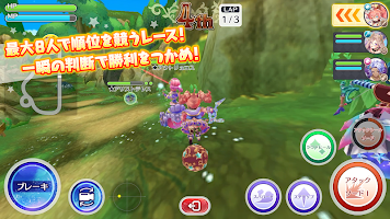 Screenshot 4: Rolling Sphere