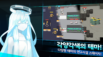 Screenshot 4: 도와줘! 엔즈