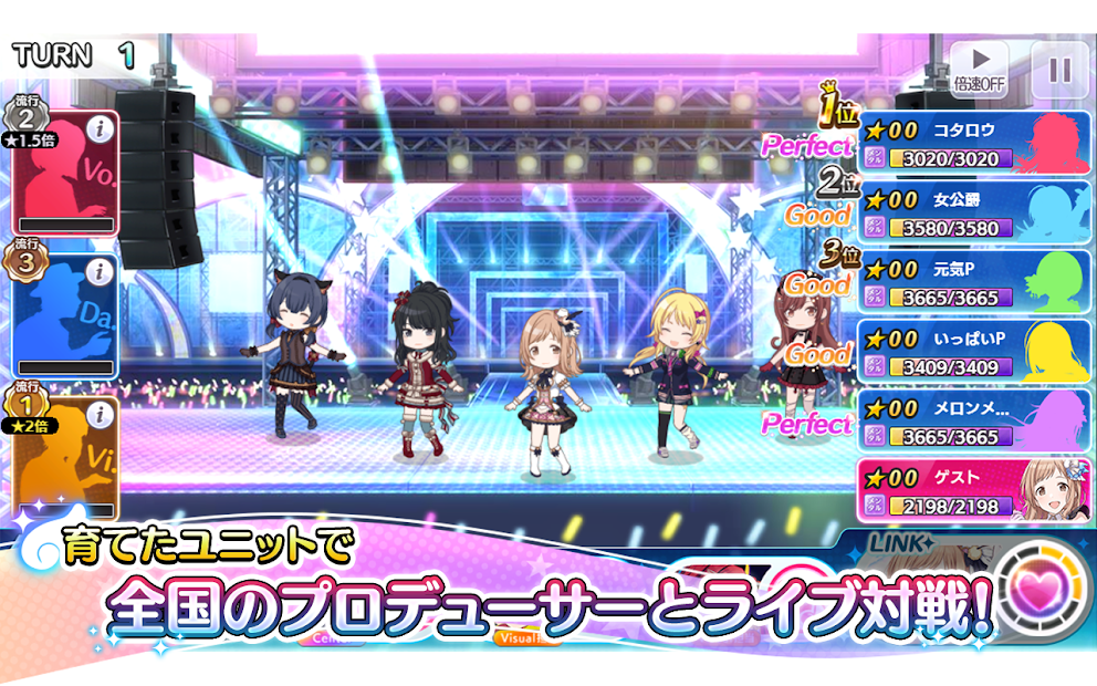 Download] THE IDOLMASTER: Shiny Colors - QooApp Game Store