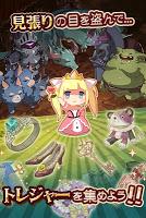 Screenshot 3: おてんば姫と魔王の城