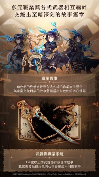 Screenshot 3: 死亡愛麗絲(繁中版)