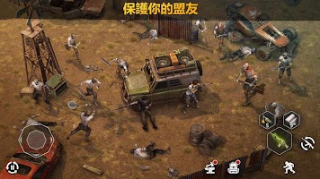 Screenshot 4: 殭屍黎明:生存線上
