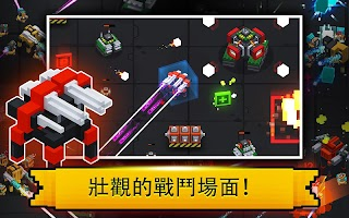 Screenshot 2: Mecha Tank Arena