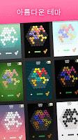 Screenshot 3: Hex FRVR - 육각형 퍼즐에서 블록 드래그