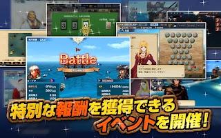 Screenshot 2: 大航海時代V (日版)
