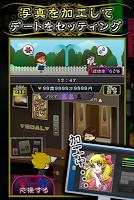 Screenshot 3: 微笑交際俱樂部