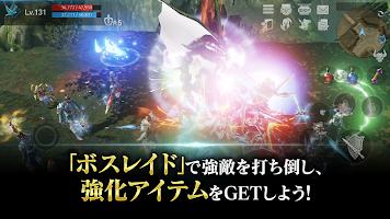 Screenshot 4: 天堂2:革命/天堂2:重生 (日版)