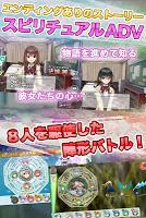 Screenshot 3: 占卦大師:無限