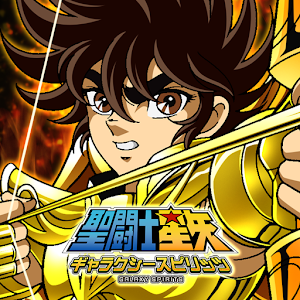 Icon: Saint Seiya: Galaxy Spirits | Japanese