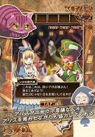 Screenshot 3: escape game Alice's escape