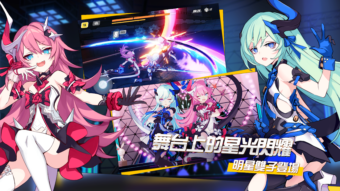Download] Honkai Impact 3 (TW) - QooApp Game Store