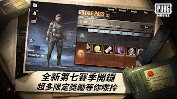 Screenshot 2: 絕地求生:刺激戰場 (國際版)