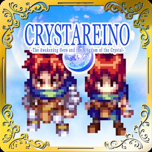 Icon: RPG Crystareino