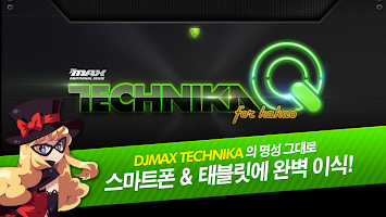Screenshot 1: DJMAX Technika Q