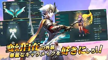 Screenshot 2: 命運之遺:神魔傳說